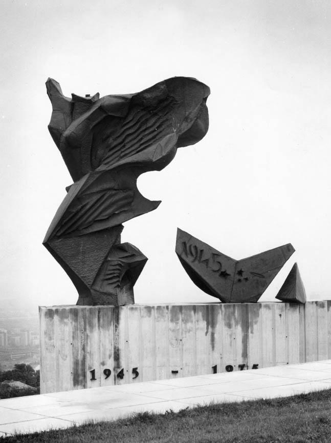 Το Μνημείο της Απελευθέρωσης, 1975, σφυρήλατος χαλκός, ύψος 860 εκ., πόλη Πετς, Ουγγαρία