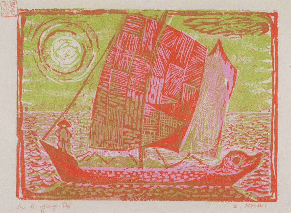 Στον Γιανγκ Τσε, 1956-58, έγχρωμη ξυλογραφία, 16 x 22 εκ.