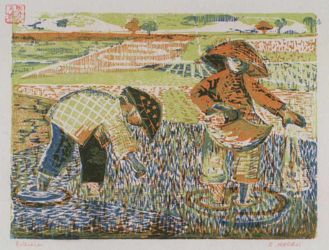 Ορυζώνας, 1956-58, έγχρωμη ξυλογραφία, 17 x 22 εκ.