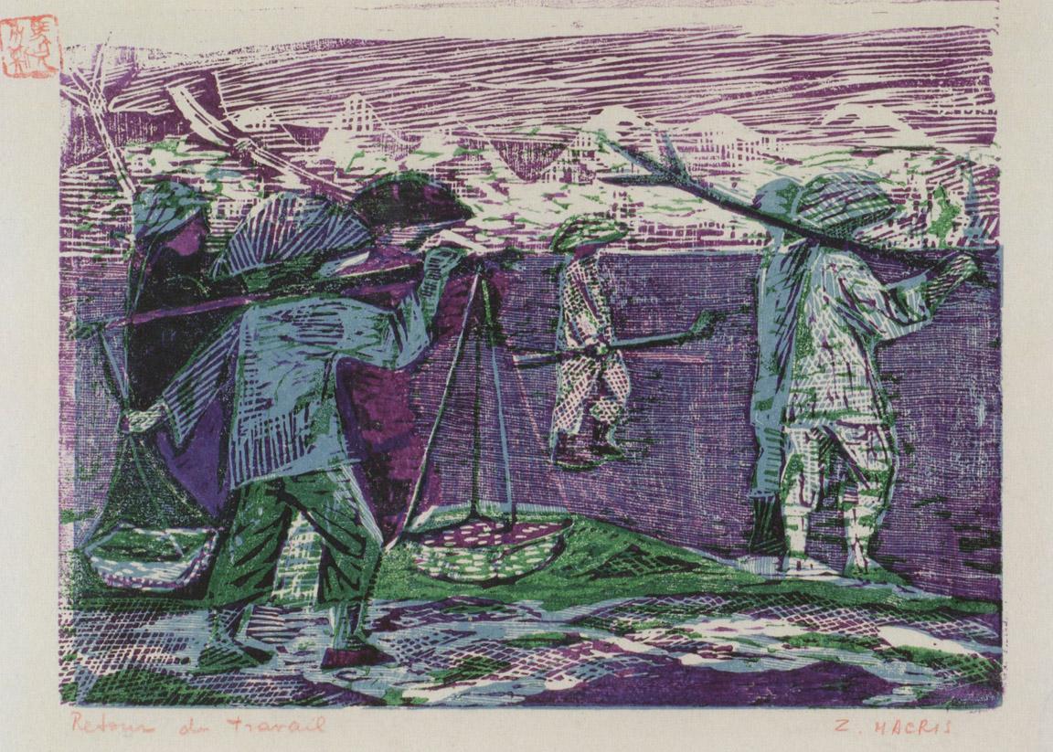 Μετά από τη δουλειά, 1956-58, έγχρωμη ξυλογραφία, 22,2 x 28,2 εκ.