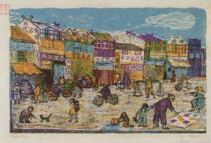 Καντόν Ι, 1956-58, έγχρωμη ξυλογραφία, 17 x 26 εκ.