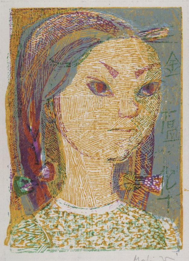 Κορίτσι ΙΙ, 1956-58, έγχρωμη ξυλογραφία, 22 x 17 εκ.