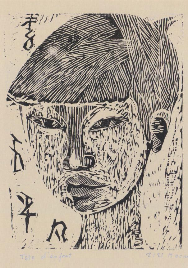 Νεαρό αγόρι Ι, 1956-58, ξυλογραφία, 22 x 16 εκ.