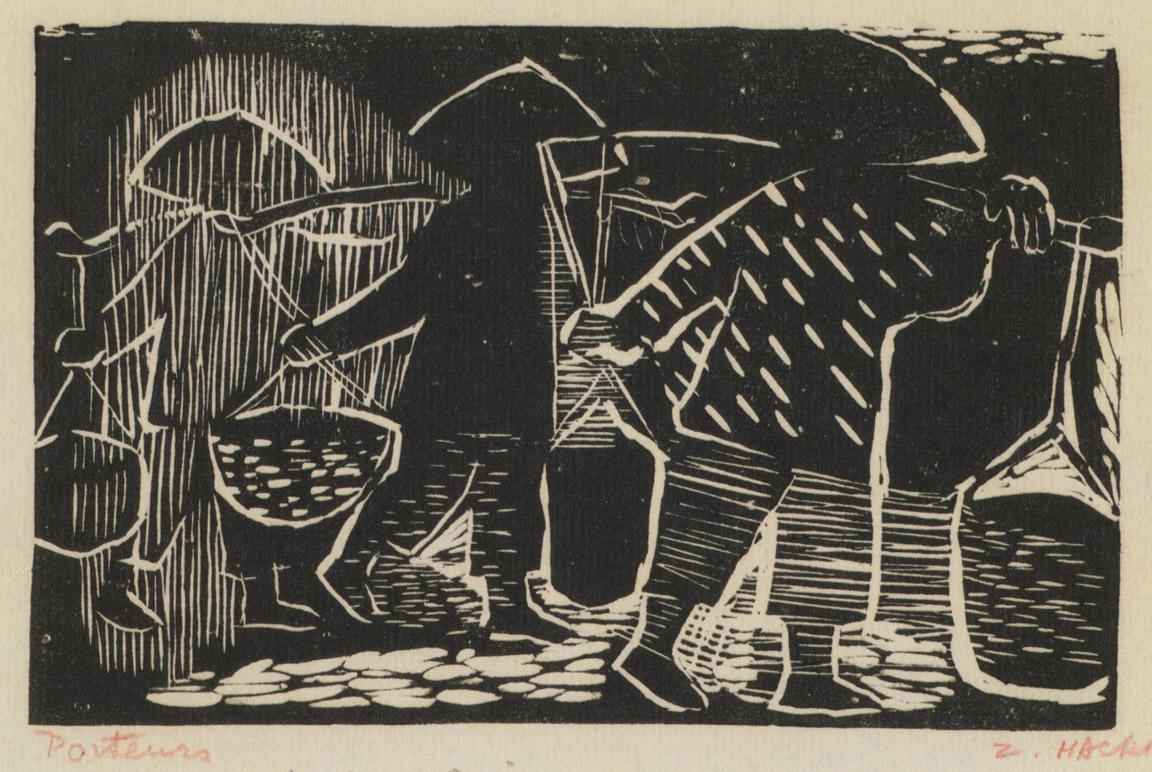 Αχθοφόροι, 1956-58, ξυλογραφία, 10,5 x 16 εκ.